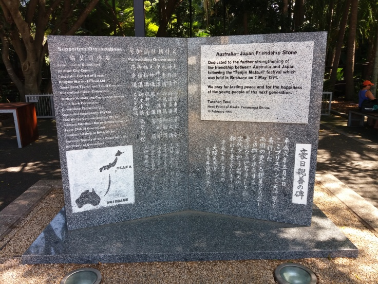 Brisbane1 Friendship Stone